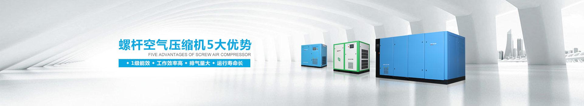 德哈哈专注于工业空气压缩机的研发和制造
