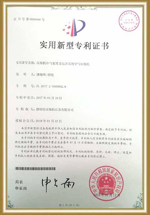 补气装置产品专利
